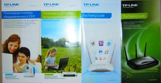 ����� ������������� �������� TP-LINK TL-WN7200ND