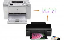 Какой принтер лучше: струйный или лазерный?