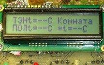 Схема терморегулятора с ЖКИ экраном