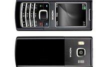 ������ ���������� �������� Nokia 6500