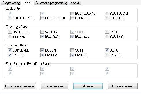 Фуз-биты контроллера А/В метра