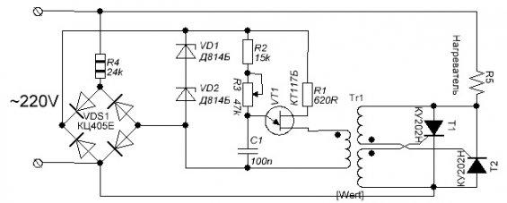 Регулятор нагрева электоплиты - схема электрическая