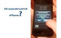 ������ �� ����������� iPhone