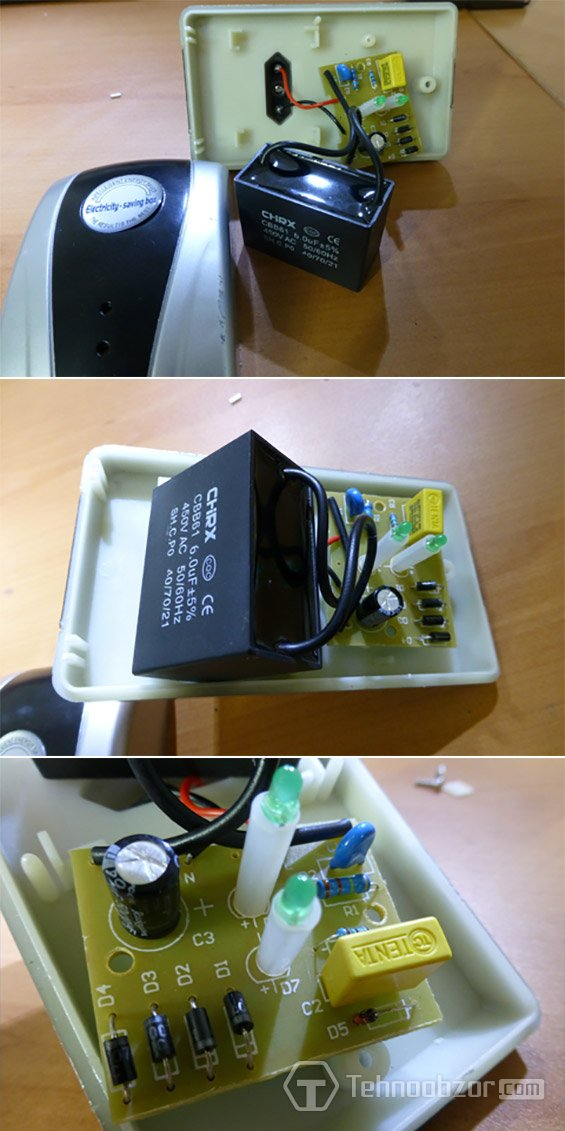 Разобранный Electricity Saving Box