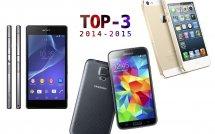 Самые мощные смартфоны 2014-2015