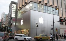 ��� ������ ���������� ������ � ��� �� Apple