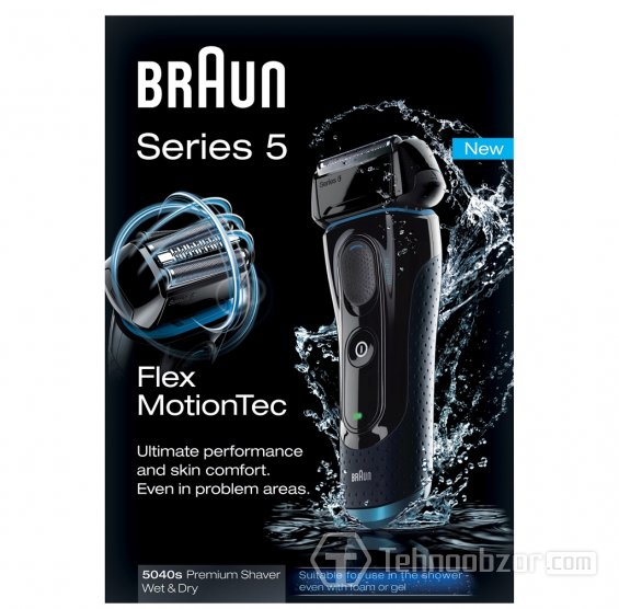 Коробка Braun Series 5 5040s