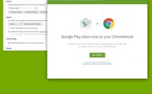 Приложения Windows будут работать на Chrome OS