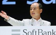 ���� �� ����� ������� IT-������: SoftBank �������� ARM