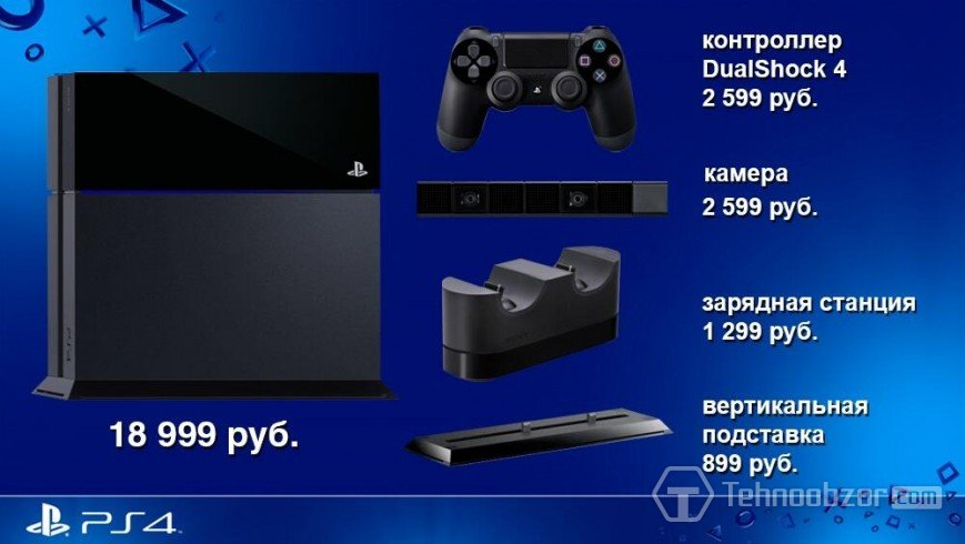 Игровая приставка Sony PlayStation 4 Slim 500Gb Black + Driveclub + Horizon Zero Dawn + Ratchet & Clank
