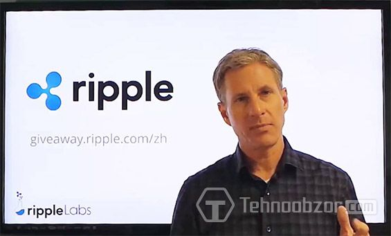 Ripple CEO Chris Larsen