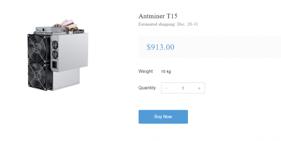 Antminer T15